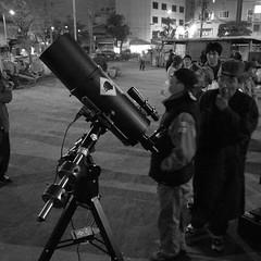 星を見る 撮影尾久土先生
