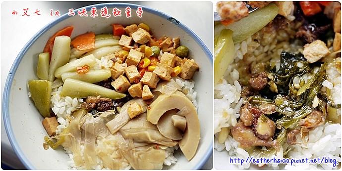 8 排骨飯配菜