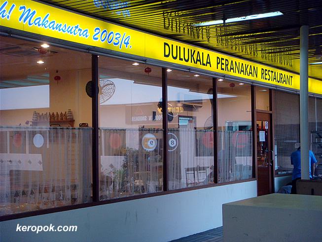 Dulukala Peranakan Restaurant