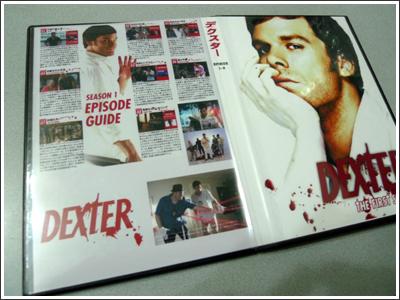 DVDのパッケージを自作してみた
