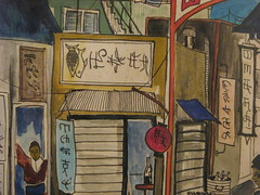 DETAIL OF AN OLD WATERCOLOR (roberthuffstutter) Tags: signs japanese artist bottles barrels details chinese drinking roofs sake oriental orient japaneseart pisces vents penandink japaneselanguage japanesewriting ventilators japanesecharacters oldjapan japanesedrawings japaneseillustrations huffstutter peninkwatercolor japanesepictures huffstuttersart japaniremember rememberingjapan1960s detailofmywork motomatchihotel motomachiin1961 sketchesofjapan detailedsketches japanesesketches huffstuttersdrawings japaneseportfolio assortedjapanesedrawings
