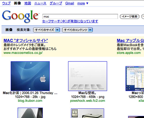 Google image ad by you.