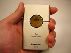 Panasonic乾電池式刮鬍刀
