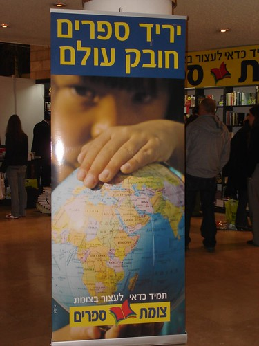 Ad at the book fair