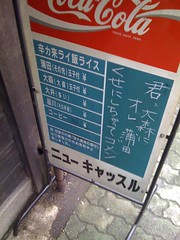 Ginza NewCastle
