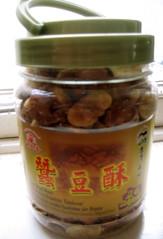 Crispy bean snack 蚕豆酥