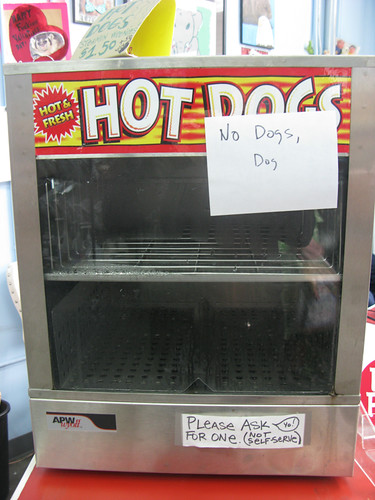 no dogs, dog