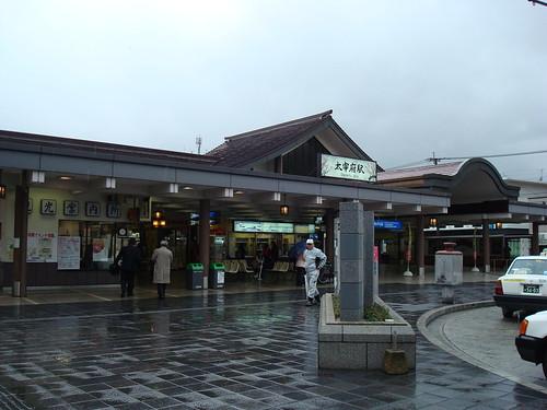 太宰府車站前
