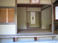 Space for Tea Ceremony (songofthehighway) Tags: japan kyoto teaceremony
