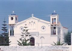 -  (kskiadas) Tags: church tou h 1995 metamorfosis  marathos messinias marathopoli marathopolis  sotiros    wwwkskiadascom  metamorfosh
