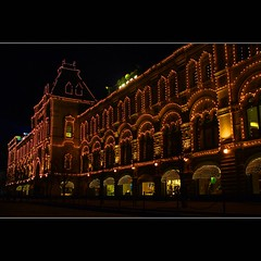 Moscow GUM (JannaPham) Tags: winter red night canon gum square landscape eos evening store russia moscow centre main department project365 40d 55365 jannapham