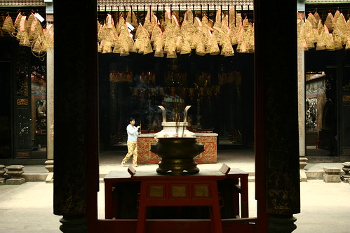 Chua Ong central temple