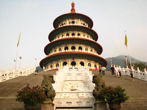 Tian Yuan Temple