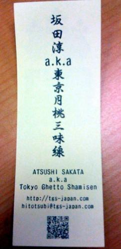 Atushi Sakata - Meishi (detras)