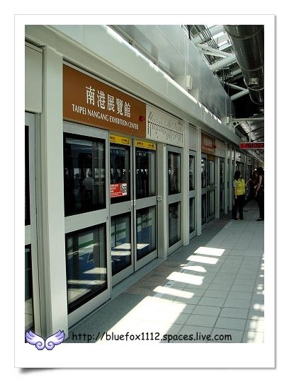 090704內湖線通車 日01_南港展覽館站