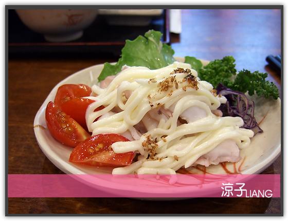 松井屋平價日式料理08