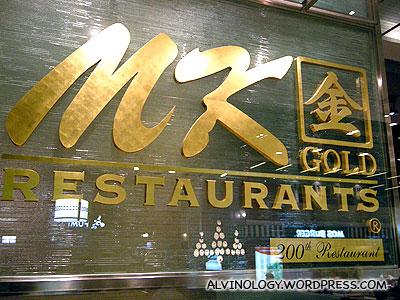 MK Gold restaurant at Siam Paragon