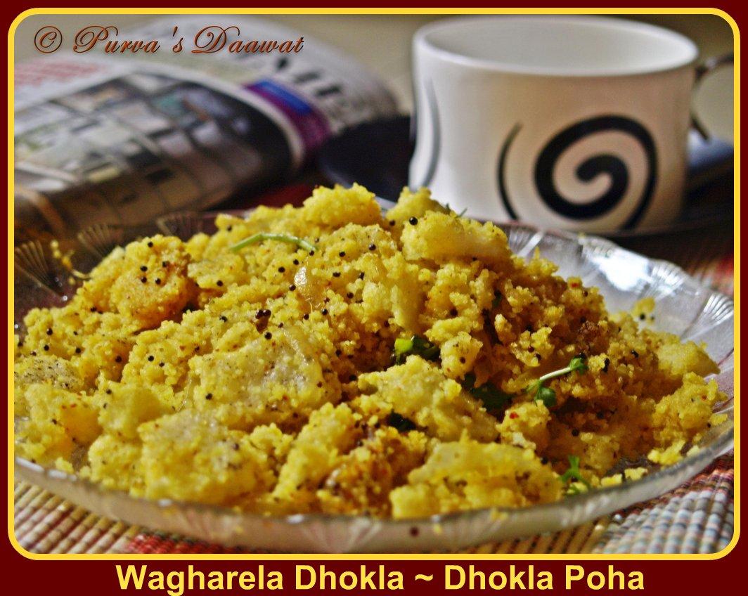 Wagharela dhokla