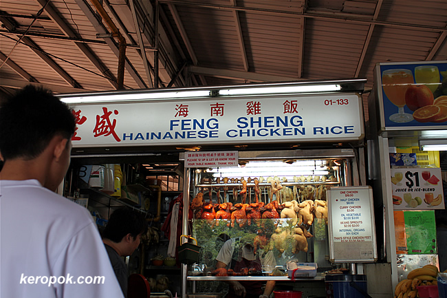 Feng Sheng Hainanese Chicken Rice @ Dover Market and Food Centre