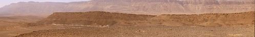 Panorama of the walls of the Makhtesh Ramon