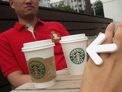 arrow me starbucks happiness (Tricia Wang ) Tags: china jin ring starbucks arrow wuhan ge jinge dresserjohnson arrowring