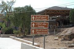 Jerash (Debarella) Tags: amman day17 egyptianholidaygoestojordan