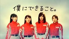 AKB48 「僕にできること」日本赤十字社CM (Japan Red Cross)