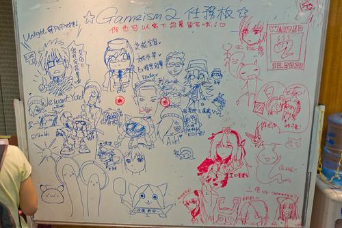 Gameism2 的任務版(塗雅牆)