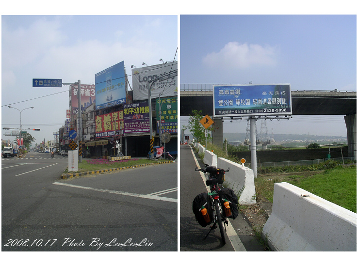 台灣單車環島DAY 8] 驚慌失措迷航失聯記