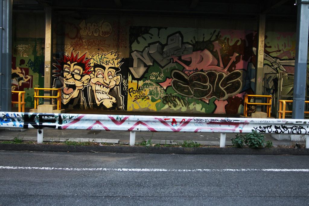 kinn-n-JP-1463-Tokyo