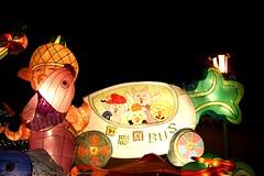 2007-03-03 1131 2007 Taipei Lantern Festival (Badger 23 / jezevec) Tags: festival night lights pig colorful taiwan parade taipei formosa float  hai taipeh boar  lanternfestival 2007  chineselantern  chiangkaishekmemorialhall  republicofchina yearofthepig    aonuevochino  capodannocinese   taiwn chaingkaishek   20070303    tapeh    badger23 shangyuanfestival ftedeslanternes     lyhtyjuhla chinesischeslaternenfest