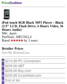 PriceGrabber comparison