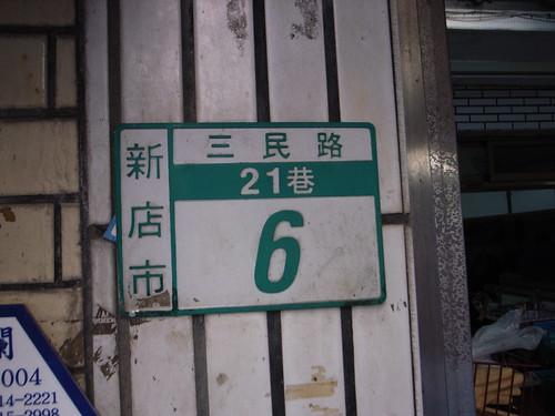 R1068592.JPG