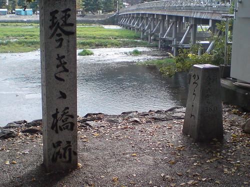 你拍攝的 度月橋。
