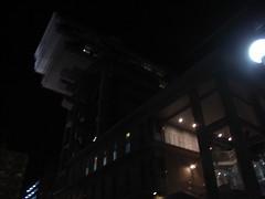 新大阪ユースホステルへ到着した際に撮影した写真