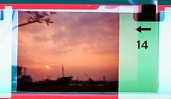 高雄單車小道 (許_小星) Tags: 110 taiwan kaohsiung shiningstar