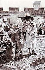 Tangiers Vintage Postcard - Woman and Girl Vendors circa 1910s (ronramstew) Tags: woman girl vintage market postcard country hills mercado morocco maroc souk produce 1910s marruecos mercato soco tangier marokko tanger tangiers tanja djebel grandsocco socco zoko