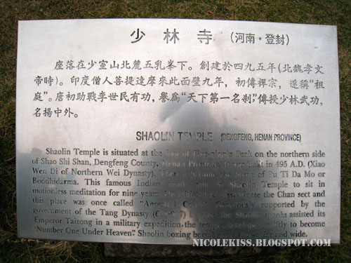 shaolin temple sign