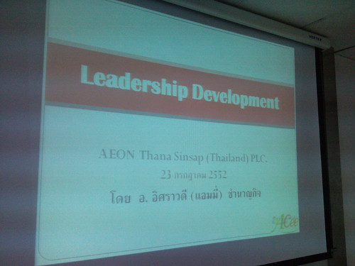 Leadership Development by you.