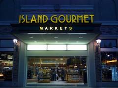 ハワイ島スーパーマーケット