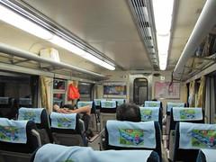 Ziqiang Express (DR2800)