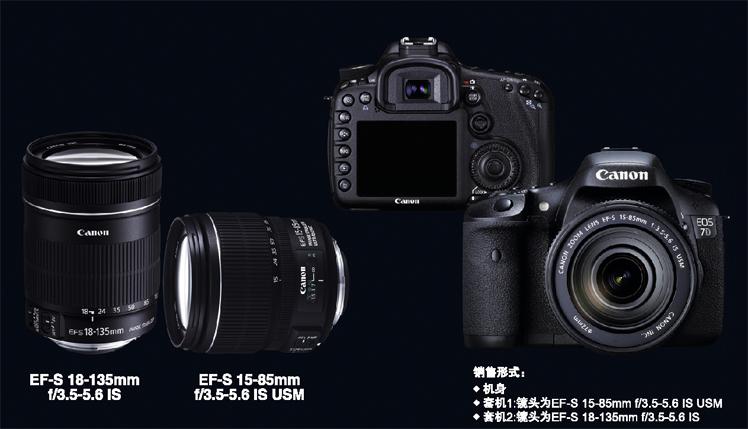 2009 canon 7D