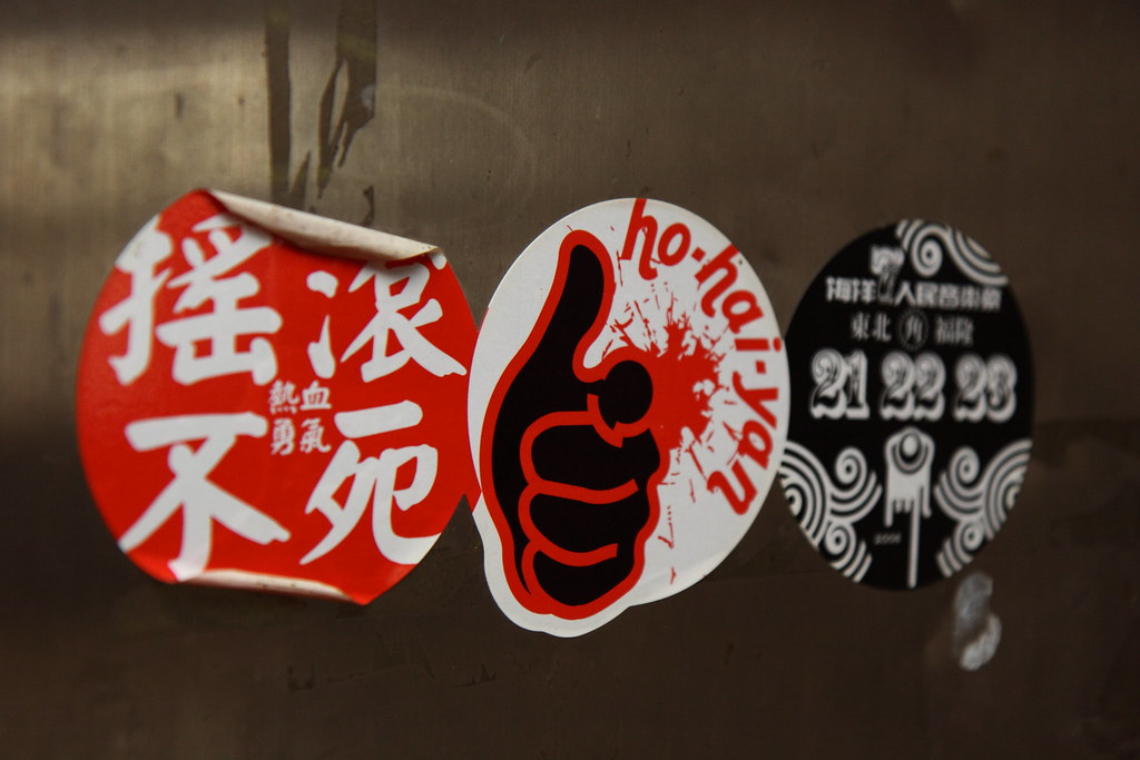 HSNU 2009 Fuji o8~