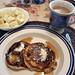 Saturday, September 5 - Breakfast