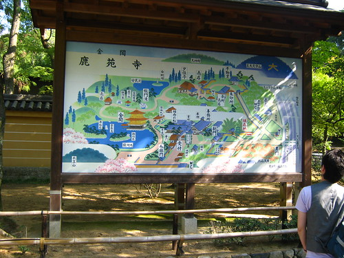 A map of Kinkaku-ji