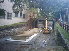 New dry dock for C&O Canal boat under construction.