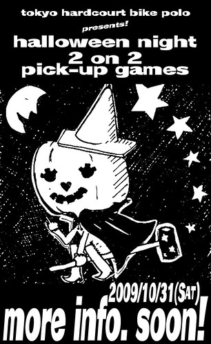 halloween night pick-up games