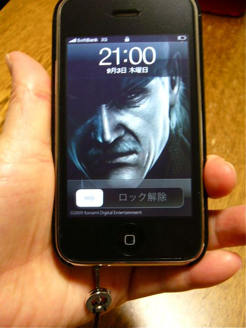 MGS4 wallpaper for iPhone