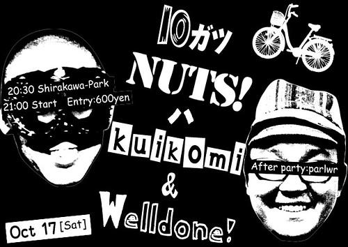 091017開催 kuikomi NUTS!