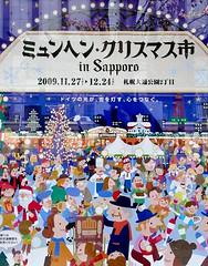 Christkindlesmarkt in Sapporo